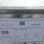 Описание еврокуба с характеристиками производителя, еврокуб 1000 литров в Минске купить
